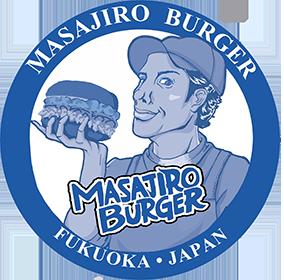 MASAJIRO BURGER(マサジロウバーガー)